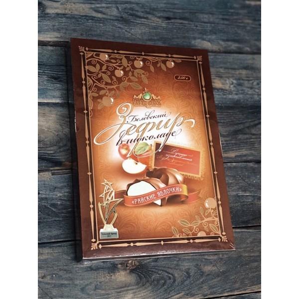 Белевский зефир в шоколаде, 250 г
