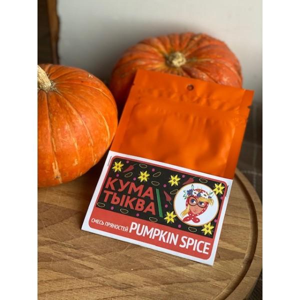 Пряности Pumpkin Spice 10 г